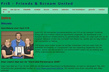 website Friends & Scream United